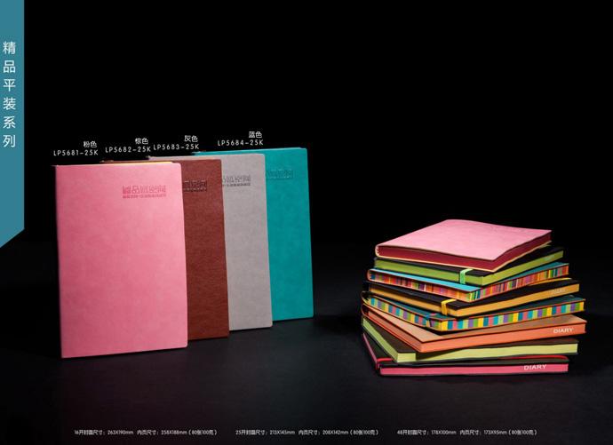 创艺享案例:新款LP5681系列
